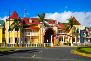 The main town center in Samana